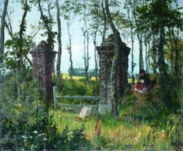 Polenov, la vieille porte de Veules.jpg